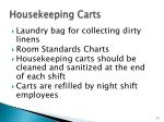 housekeeping carts2