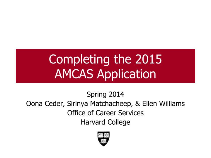 PPT - Completing the 2015 AMCAS Application PowerPoint