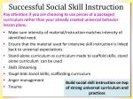 successful social skill instruction