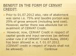 benefit in the form of cenvat credit