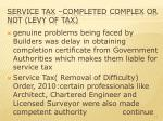 service tax completed complex or not levy of tax