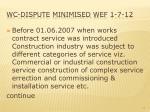 wc dispute minimised wef 1 7 12