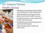 21 st century themes health literacy
