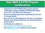new sbir sttr program certifications