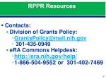 rppr resources1