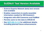 sciencv test version available