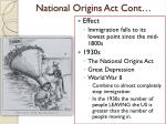 national origins act cont