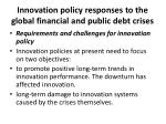 innovation policy responses to the global financial and public debt crises