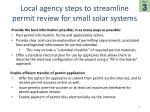local agency steps to streamline permit review for small solar systems