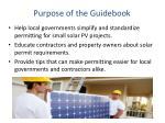 purpose of the guidebook