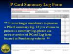 p card summary log form