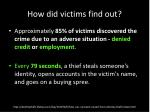 how did victims find out