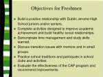 objectives for freshmen