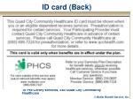 id card back