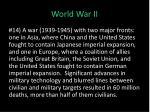 world war ii1