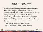adm test scores