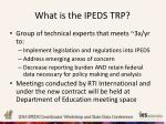 what is the ipeds trp