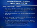 health care reform legislation signed march 23 20101
