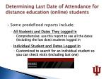 determining last date of attendance for distance education online students2