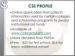 css profile