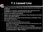 t 1 leased line
