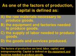 as one of the factors of production capital is defined as