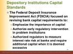 depository institutions capital standards