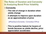 the roles of duration and convexity in analyzing bond price volatility3