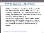 hipaa omnibus rule and certification