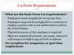 i 9 form requirements1
