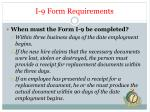 i 9 form requirements3