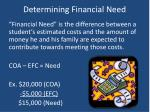 determining financial need