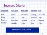 segment criteria