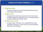 classes of in store retailers cont1
