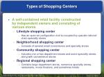types of shopping centers