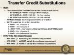 transfer credit substitutions