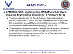 afmc policy