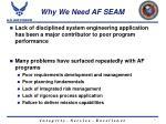 why we need af seam