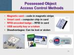 possessed object access control methods
