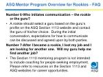 asq mentor program overview for rookies faq3