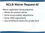 nclb waiver request 2