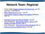 network team regional