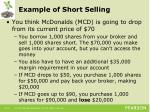 example of short selling