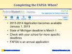 completing the fafsa when