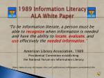 1989 information literacy ala white paper
