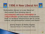 1996 a new liberal art