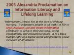 2005 alexandria proclamation on information literacy and lifelong learning