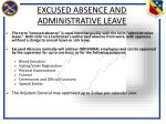 excused absence and administrative leave