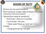 hours of duty