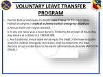 voluntary leave transfer program1